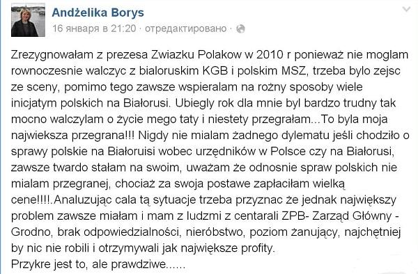 borys facebook